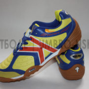 kelme star turf
