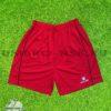 Красные футбольные шорты Kelme
