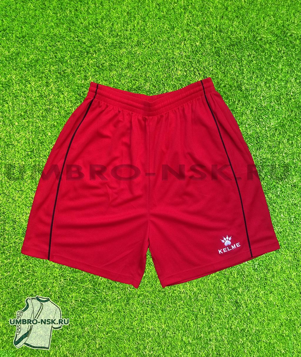 шорты kelme красные