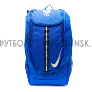 синий Рюкзак NIKE ALLEDIANCE FRANCE SHIELD COMPACT