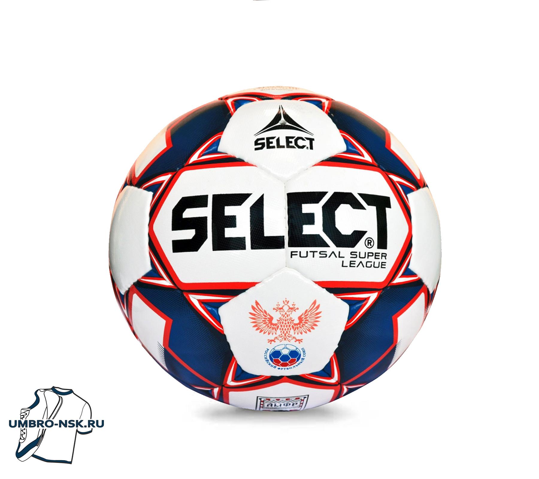 Футбольный мяч Select Futsal Replica АМФР РФС (4)