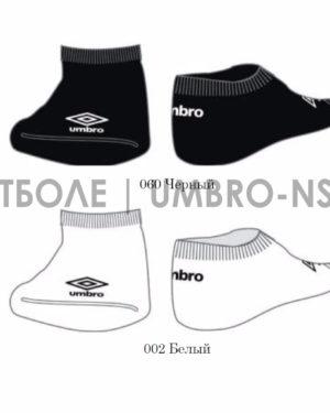 Носки Umbro Liner Sock (3 пары)