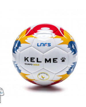 Мяч Kelme Replica LNFS (4)