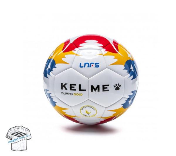 Мяч Kelme Official LNFS (4)