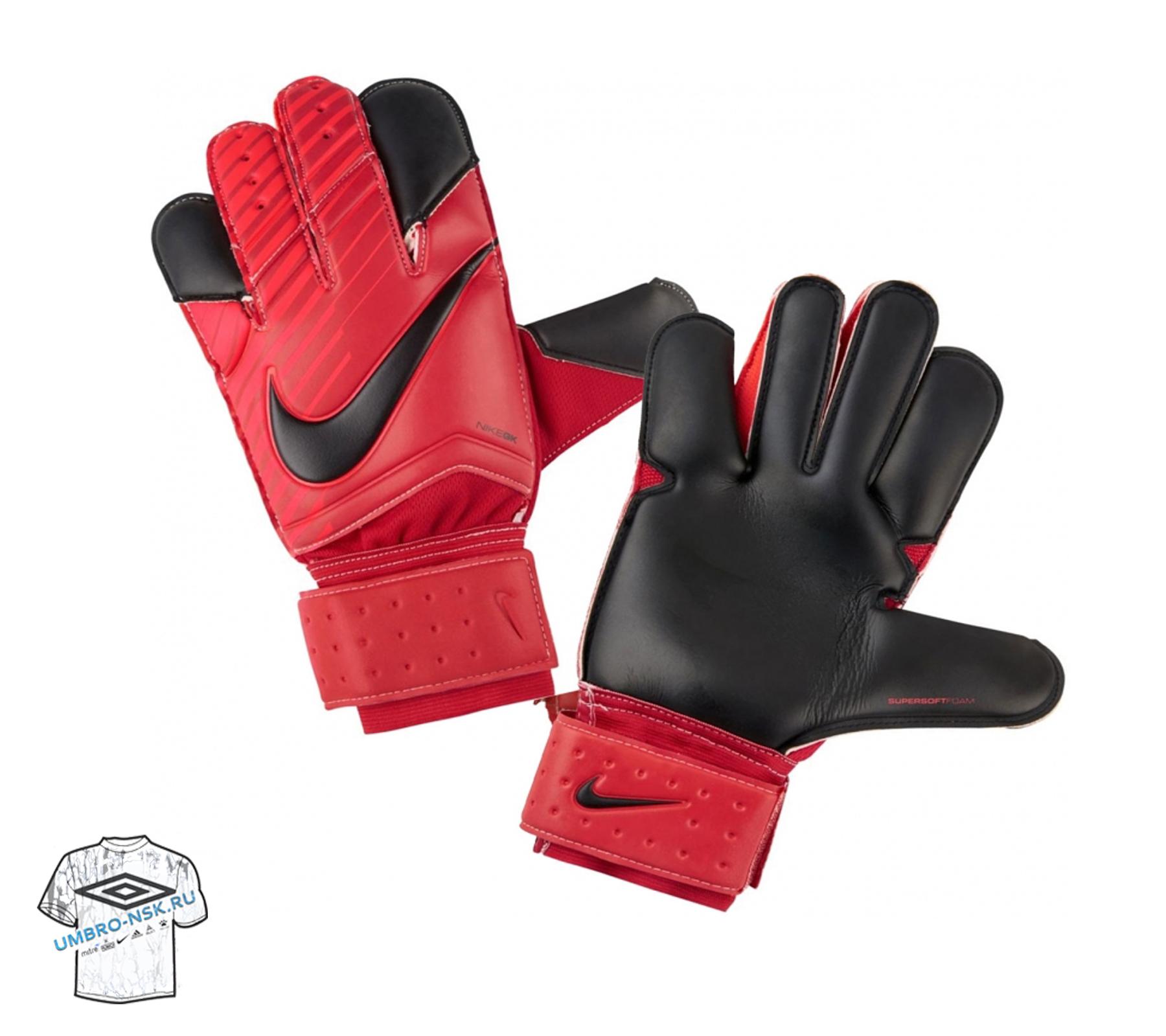 Вратарские перчатки Nike Grip 3 GS0342-657   Интернет-магазин 920ffdc2ab8