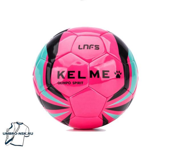 Футбольный мяч Kelme Balon LNFS 18/19 Replica (4)