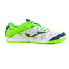 Футзалки Joma Super Regate SREGW.832.IN
