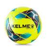 Мяч Kelme Vortex Hand Stitching 9886128 (Размер 4)