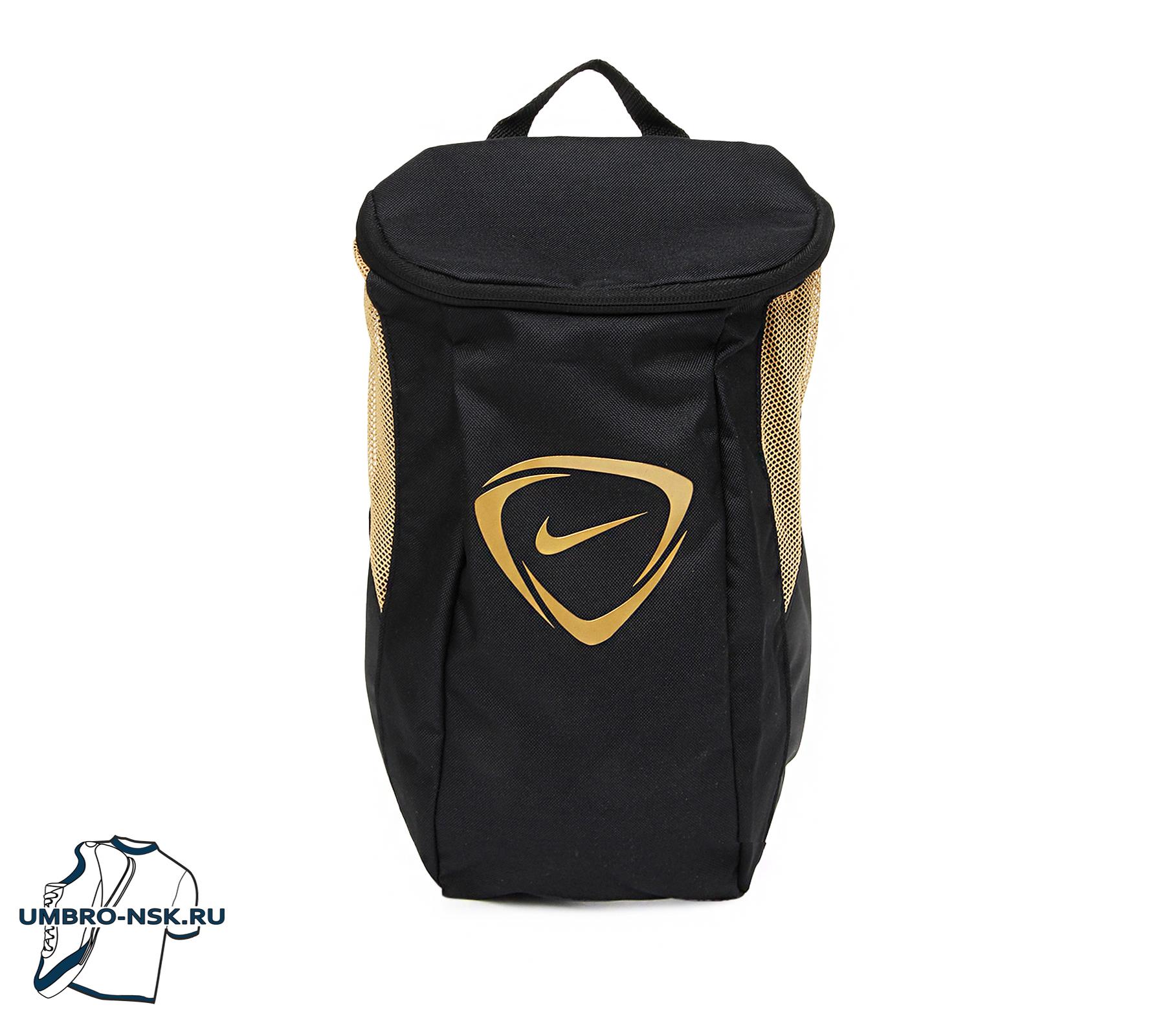 Сумка Nike Football Shoe Bag BA4711