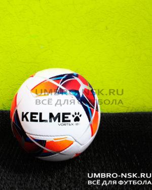 Мяч Kelme Vortex Hand Stitching 9886128-WR (Размер 4)