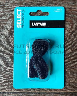 Шнурок Select Lanyard 701116 для судейского свистка